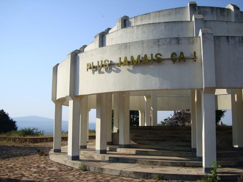 Kibimba Memorial.Monument medium