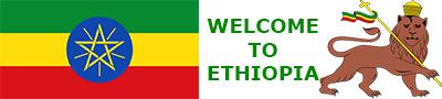 ethiopia_banner