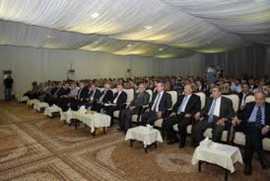 Double taxation agreements involving Libya