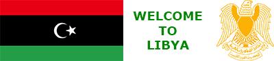 libya-banner