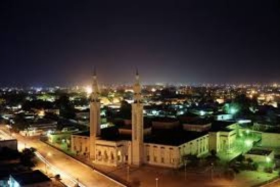 Commissariat of the Investment Promotion of Mauritania