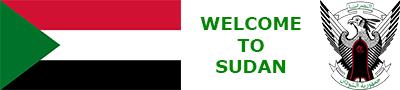sudan-banner