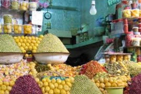 Economy of Tunisia